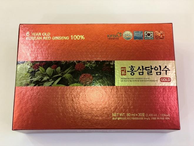 Nước Hồng Sâm nguyên chất 100% Premium Red Ginseng Liquid - Nutri