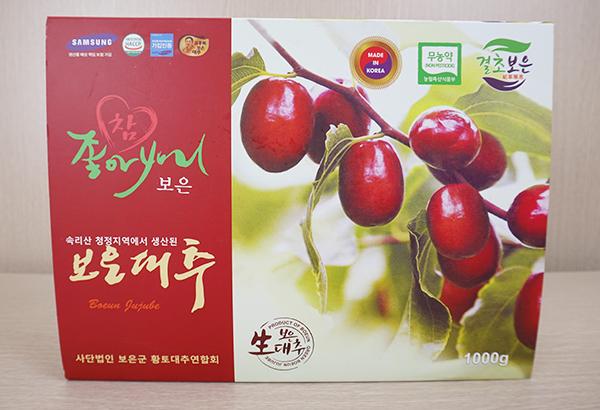 Táo đỏ Hàn Quốc hộp giấy 1kg – Nutri